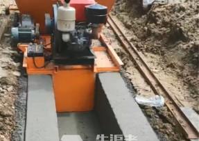 明沟排水渠浇筑机