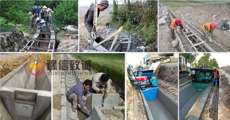 修水渠多样化的施工场景