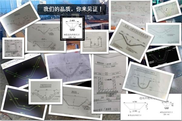 自走式水渠成型机图纸