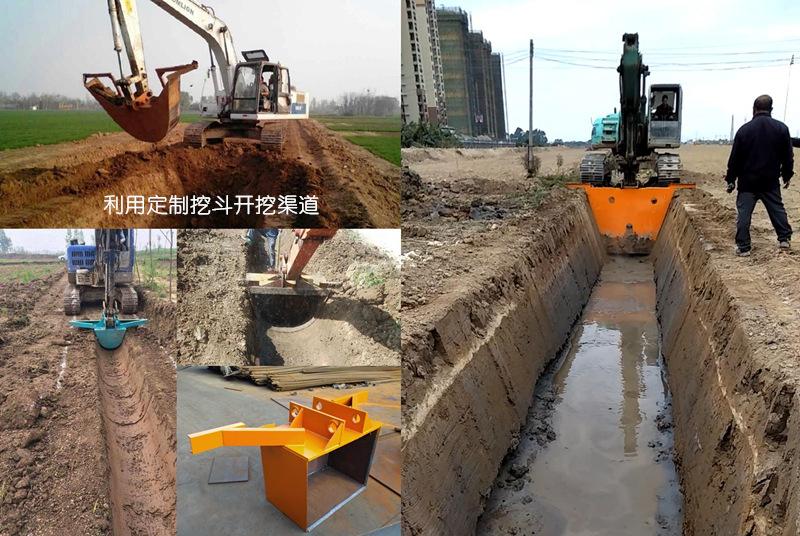 定制挖斗开挖渠道施工