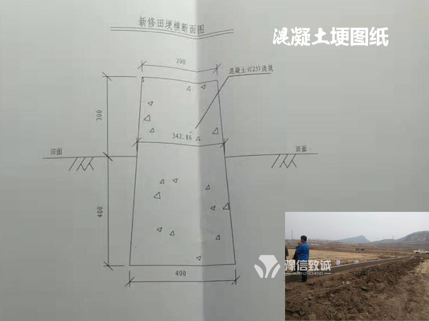 土地整改混凝土田埂图纸