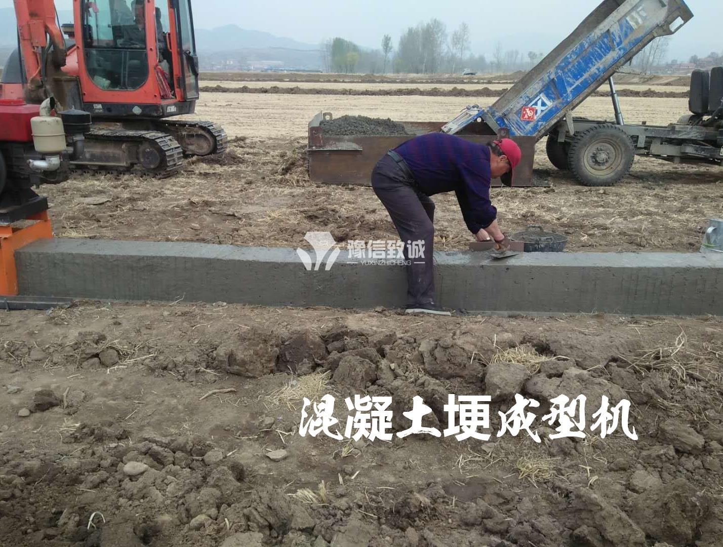 混凝土田埂成型机施工效果