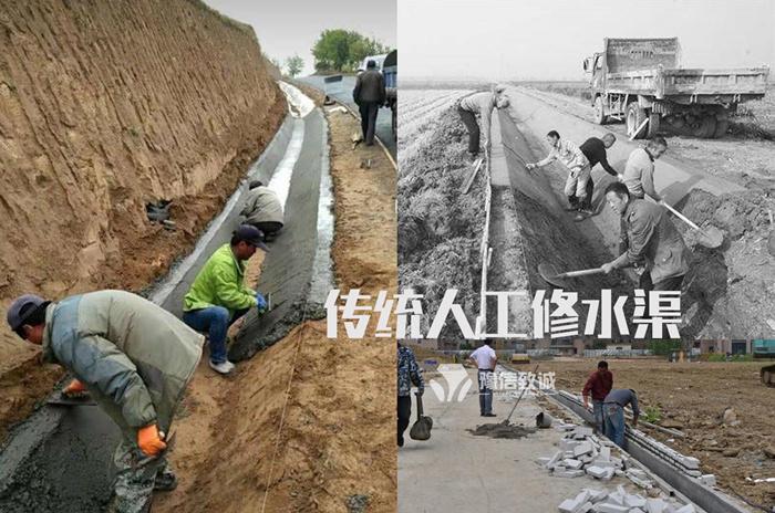 传统人工修水渠
