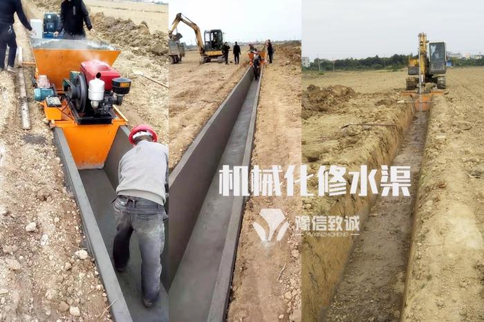 机械化修水渠现场