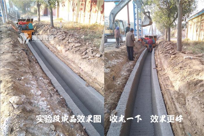 钢筋混凝土水渠现场施工效果