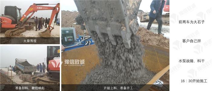 开始试机,挖掘机上料