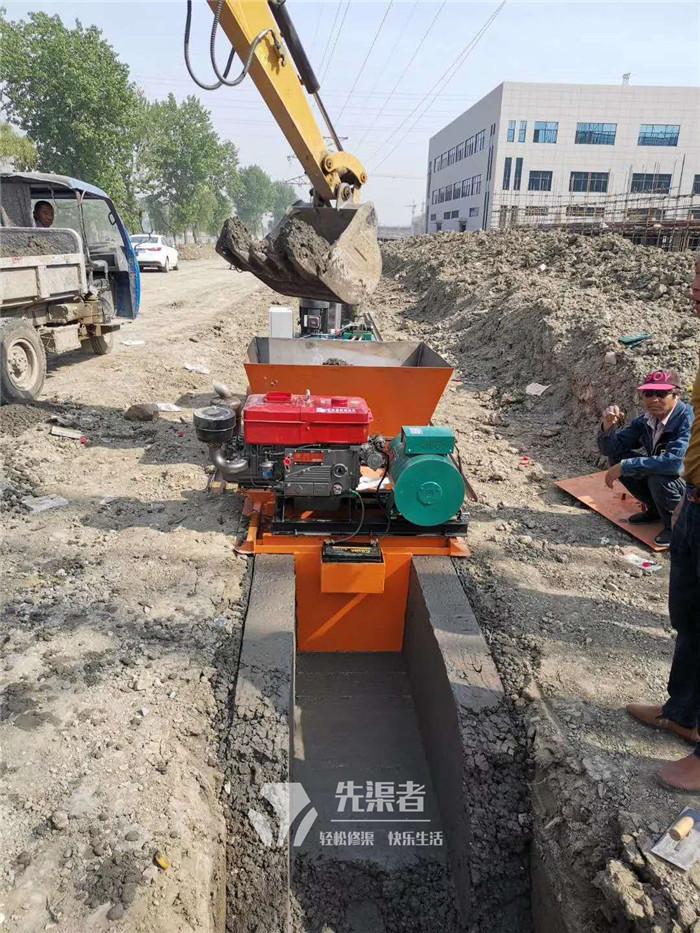 矩形厂区排水渠机器施工现场
