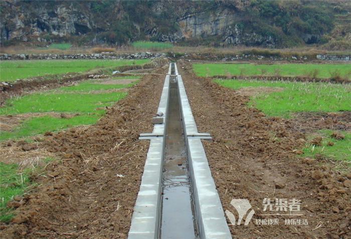 排灌渠成品