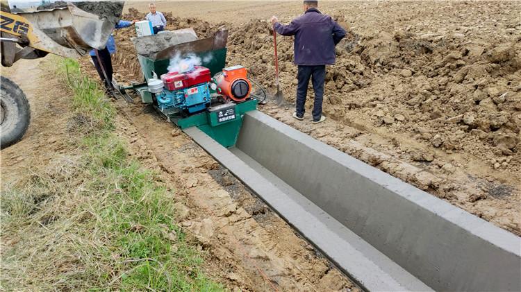 混凝土沟槽一次成型机成型效果