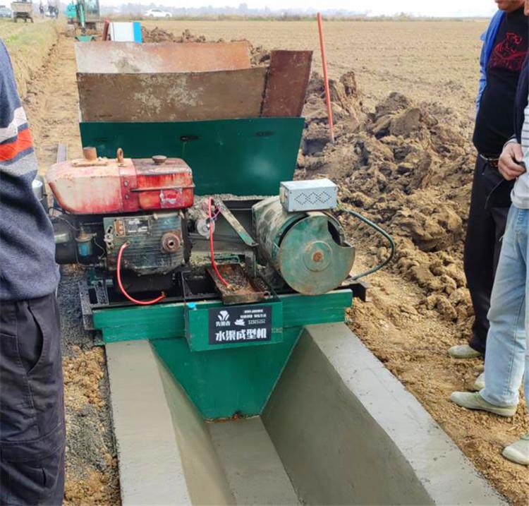 混凝土沟槽一次成型机后端效果